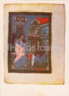 Armenian Miniatures Of The 13th 14th Centuries - The Annunciation - Gospel Book 1232 - 1984 - Armenia USSR - Unused - Arménie