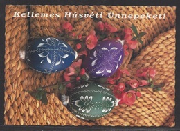 HUNGARY - 1994.Postal Stationery Postcard - Easter /Easter Eggs USED!!! Cat.No.1438/007. - Interi Postali