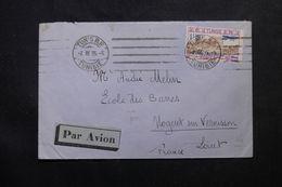 TUNISIE - Enveloppe De Tunis Pour La France En 1933 Par Avion, Affranchissement Plaisant PA - L 63534 - Covers & Documents