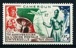 Camerún (Francés) Nº A-42 Nuevo - Cameroun (1915-1959)