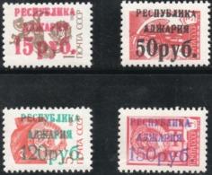 Adjaria Georgia Local Post 1992 Complete Set MNH 4 Overprinted Values 15 To 150 Roubles - Géorgie
