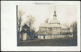 Ukraine - Berezhany District,Ternopil Oblast: Urman, Greek-Catholic Wooden Church Of St. Peter And Paul - Ukraine