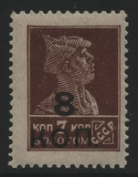 Russia / Sowjetunion 1927 - Mi-Nr. 324 A I * - MH - Freimarken - 1923-1991 USSR
