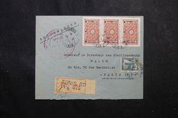 TUNISIE - Enveloppe En Recommandé De Tunis Pour Paris En 1946 , Affranchissement Plaisant -  L 63583 - Covers & Documents