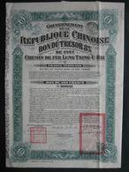 CHINA - GOUVERNEMENT DE LA REPUBLIQUE CHINOISE - BON DU TRESOR 8% DE 1921 - CHEMIN DE FER LUNG-TSING-U-HAI - Chemin De Fer & Tramway