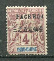 18427 PACKHOI N°3 * 4c. Lilas-brun S. Paille Timbre D'Indochine De 1892-1900 Surchargé  1903-04  B/TB - Nuovi