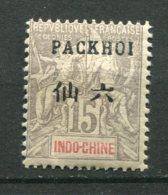 18429 PACKHOI N°6 * 15c. Gris Timbre D'Indochine De 1892-1900 Surchargé   1903-04  TB - Neufs