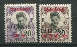 18435 TCH'ONG-K'ING N°88, 90 * Timbres D'Indochine  De 1919 Surchargés   1919  TB - Tchong-King (1902-1922)