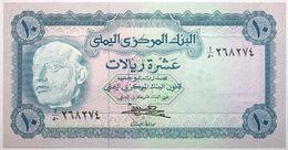 Yémen (Rép. Arabe) - 10 Rials - 1973 - PICK 13b - NEUF - Yemen