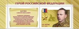2020-2664 1v+ Label Russia Heroes Of Russia. Spy And Intelligence Officer Aleksey Botyan. WW2 ** - Nuevos