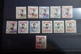 TCHONGKING Lot N°82/93* - Tchong-King (1902-1922)