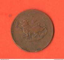 Myanmar 1/4 Di Pe 1878 Birmania Birmanie Birma - Myanmar
