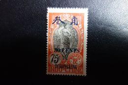 TCHONGKING N°94* MH - Tchong-King (1902-1922)