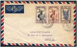 Cambogia/Cambodge/Cambodia: Balletto Reale, Royal Ballet, - Baile