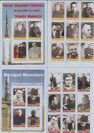 Fantazy Labels / Private Issue. Sergey Korolev . Rocket Science. Space. Astronautics. 2011 - Viñetas De Fantasía