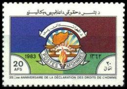Afghanistan, 1983, Human Rights Declaration, United Nations, MNH, Michel 1317 - Afganistán
