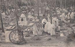 ALGERIE CP 1908 AIN BEN KHELIL FACTEUR BOITIER T 84 SUR 1C BLANC VERSO ADRESSE FACTEUR RECEVEUR AUXILIAIRE MILITAIRE DES - Postmark Collection (Covers)