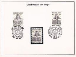 Nr 2066 Gestempeld & 1 Postfris - Postmark Collection