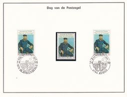 Nr 2365 Gestempeld & 1 Postfris - Postmark Collection
