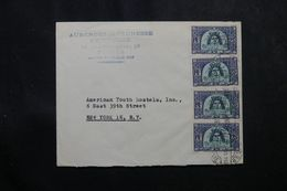 TUNISIE - Enveloppe De L 'Auberge De Jeunesse De Tunis Pour New York En 1951 , Affranchissement  Plaisant -  L 63682 - Covers & Documents