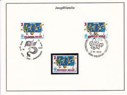 Nr 2065 Gestempeld & 1 Postfris - Postmark Collection
