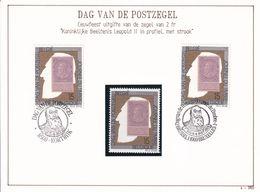 Nr 2500 Gestempeld & 1 Postfris - Postmark Collection