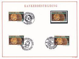 Nr 2525 Gestempeld & 1 Postfris - Postmark Collection