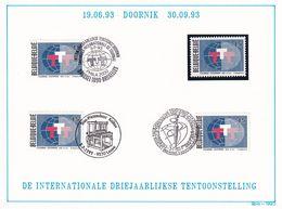 Nr 2517 Gestempeld & 1 Postfris - Postmark Collection