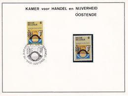 Nr 2530 Gestempeld & 1 Postfris - Postmark Collection