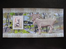 TB B.F.souvenir N° 107: Année ... De La Chèvre, Sans Encart, Neuf XX. - Blocs Souvenir