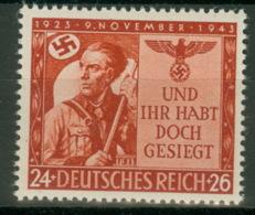 Deutsches Reich 863 ** Postfrisch - Allemagne