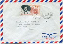 HAUTE-VOLTA LETTRE PAR AVION DEPART (BOBO-DIOULASSO) 14-12-1976 HAUTE-VOLTA POUR LA FRANCE - Haute-Volta (1958-1984)