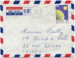 HAUTE-VOLTA LETTRE PAR AVION DEPART OUAGADOUGOU AEROPORT 1980-16-12 HAUTE-VOLTA POUR LA FRANCE - Haute-Volta (1958-1984)