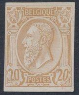Essai - épreuve Des Planches (Planches De 50, émission 1884) : 20C Bistre STES 1989 - Proofs & Reprints