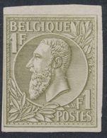 Essai - épreuve Des Planches (Planches De 50, émission 1884) : 1F Olive STES 1991 - Proofs & Reprints