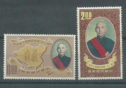 200035562  FORMOSA YVERT   Nº  369/70  */MH - 1945-... République De Chine
