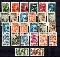 Sarre Belle Petite Collection Neufs Et Oblitérés 1926/1931. Bonnes Valeurs. B/TB. A Saisir! - Neufs