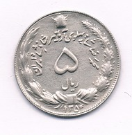 5 RIAL 2354 AH IRAN /4769/ - Iran