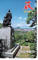 JAPON - MONUMENT - Japon