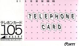 JAPON - TELEPHONE CARD - Japon