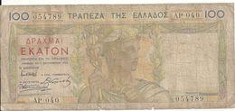 GRECE 100 DRACHMAI 1935 VG+ P 105 - Grèce