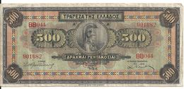 GRECE 500 DRACHMAI 1932 VF P 102 - Griechenland
