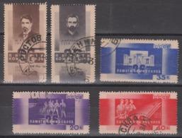 USSR / RUSSIA 1933 - The 15th Death Anniversary Of Baku Commissars - 1923-1991 URSS