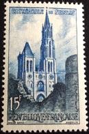 N° 1165    NEUF ** SANS  CHARNIÈRE ( LOT:1545 ) - France