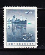 CHINA-STAMPS-1957-UNUSED-SEE-SCAN-MNH** - Neufs