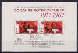 GERMANIA DEMOCRATICA DDR 1967 FOGLIETTO ESPOSIZIONE FILATELICA UNIF. BF.26 USATO VF - [6] Democratic Republic