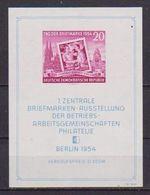 GERMANIA DEMOCRATICA DDR 1954 FOGLIETTI PRIMA ESPOSIZIONE FILATELICA GIORNATA DEL FRANCOBOLLO UNIF. BF.10 MNH XF - [6] Democratic Republic
