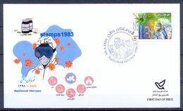 2020 - FDC National Heroes Stamp , Corona , Covid 19 - Iran - Maladies