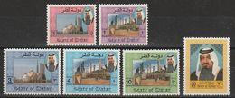 QATAR - N°648/53 ** (1993) Série Courante - Qatar