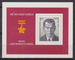 GERMANIA DEMOCRATICA DDR FOGLIETTI 1976 RICHARD SORGE UNIF. BF 44 MNH XF - [6] Democratic Republic